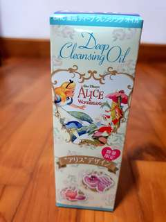 DHC Alice in Wonderland deep cleansing oil 70ml