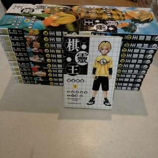 棋灵王 Hikaru no Go 1-23 Comic [漫画] by 小畑健 & 堀田 由美 [Chuang Yi][Complete] for $20!