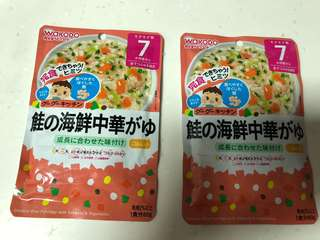 🚚 Wakodo baby food 7 months - Chinese rice porridge with salmon & vegetables