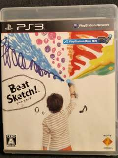 🚚 PS3 Beat Sketch (Move Required)