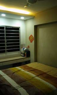 Common room for rent! Minutes to Mrt!