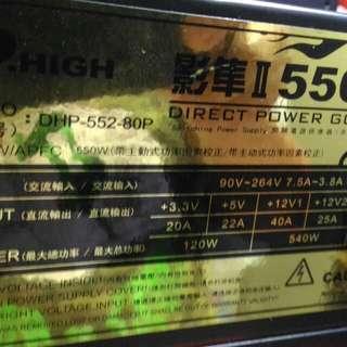 🚚 Power supply