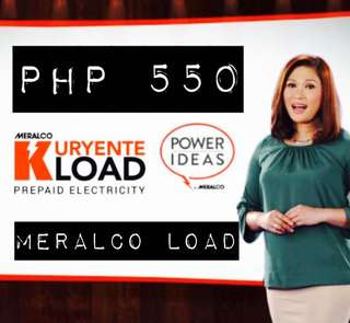 Meralco Load Php 550