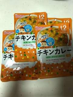 🚚 Wakodo baby food 12 months - mild curry with chicken vegetables