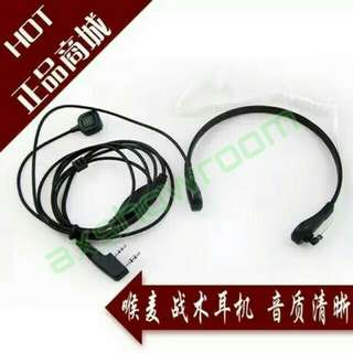 Throat mic Earphone for most mobile phones like iphone/Samsung/LG/Sony/HTC/BlackBerry/Xiaomi/Asus/Huawei/Motorola/Oppo etc. Standard 3.5mm  Great For Motocyclist / Dispatch Rider / Bouncer / Security Personnel.