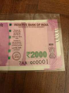 2000 Rupees India 000001 - 10