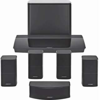 Boss Lifestyle 600 Home Entertainment Sys