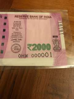 Low serial number 10 Run - India 2000 Rupees