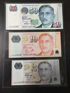 Yusof $2 $10 $50 (UNC) 5DY/4GJ/4HC 000002