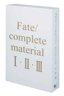 Fate completed material 1-3