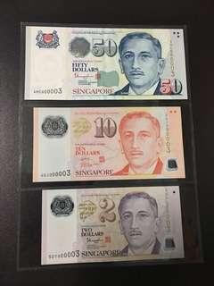Yusof $2 $10 &50 (UNC) 5DJ/4GJ/4HC 000003