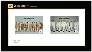 [Pre-Order] Wanna one&CU transport card
