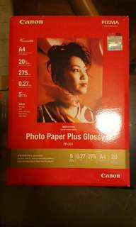 Canon Photo Paper Plus Glossy II A4 PP-201