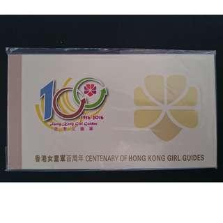香港女童軍百周年珍貴郵票小冊子