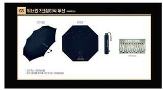 [Pre-Order] Wanna One & CU Official Umbrella