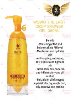 WOWO shower Gel