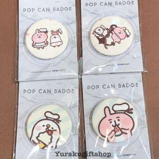 KANAHEI 日本限定 兔兔 P助 水手布面襟章 粉紅兔兔
