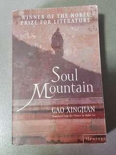🚚 Soul Mountain