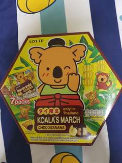 [NEW] Lotte Koala's March Choco Banana Biscuits