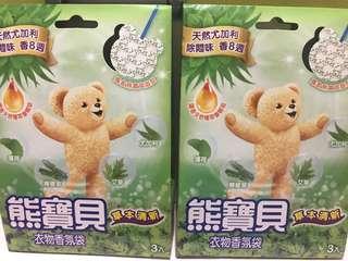 [限時優惠|最後1 set]台灣熊寶貝香氛包