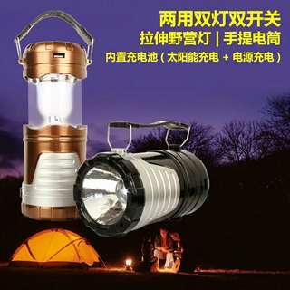 戶外太陽能充電野營燈兩用帳篷拉伸馬燈