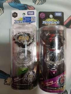 Beyblade Burst Chouzetsu Series (Hell Salamander & Emperor Forneus)