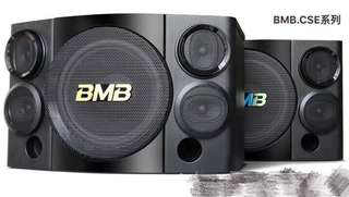 "BMB Karaoke Speaker 10"""