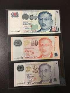 Yusof $2 $10 $50 (UNC) 5DY/4GJ/4HC 000088