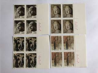 Prc china 1993-13 longmen grottoes in blk of 4 mnh