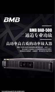 BMB Power Amplifer DAD-500 500Wx2