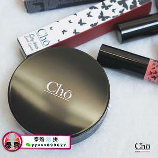 🚚 The Powder Cho Micro Silk Waterpoor💦💦