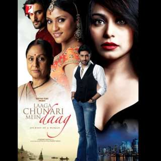 [Rent-A-Movie] Laaga Chunari Mein Daag: Journey of a Woman (2007) [BOLLYWOOD]