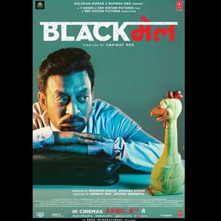 [Rent-A-Movie] BLACKMAIL (2018) [BOLLYWOOD]