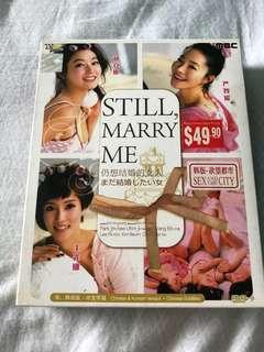 DVD - Korean Drama - Still Marry Me 仍想结婚的女人