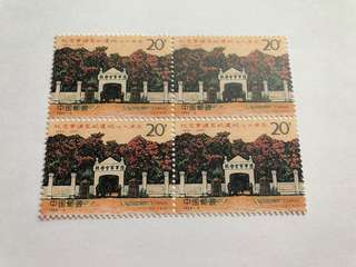 Prc china 1994-6 Military Academy in blk of 4 mnh