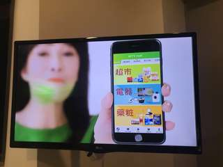 "LG 電視 28"" LED TV (28MT48DF-PH)"