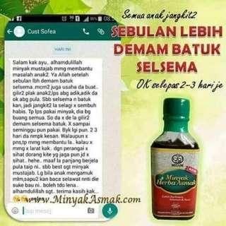 Minyak herba Asmak(MHA)INSTOCK
