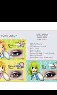 Soflens shin manga big 15,5mm