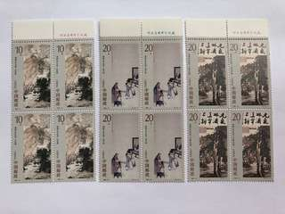 Prc china 1994-14 Paintings in blk of 4 mnh