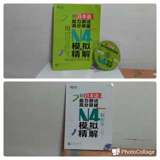Japanese Textbooks #15-- JLPT  N4...practice workbook with answers