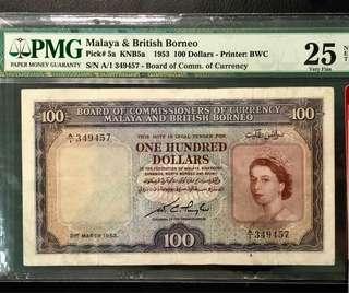 1953 100 Dollars - PMG25NET