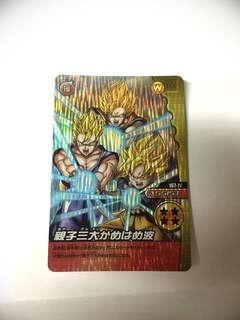 龍珠game card
