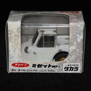 Takara CHORO Q Daihatsu Midget MP5 大發三輪車舊化版