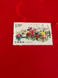 中國郵票2013-18