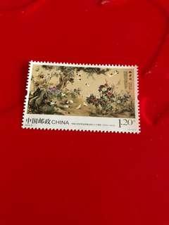 中國郵票2014-8