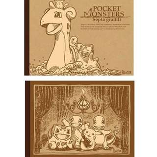 Pokemon Sepia Graffiti Series B7 Memo notebook (Pre-Order)