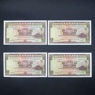 (EF-AU) 1973, 1975年香港滙豐五元纸幣 (任選每張$60)