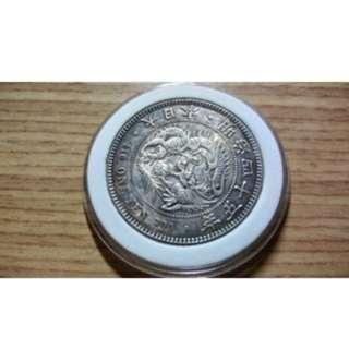 日本明治45年(1912)龍銀一元 AU+ 保真 包漿 附內墊小圓盒
