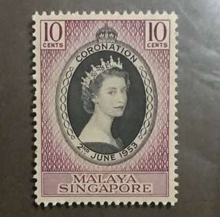 Singapore 1953 Queen Eliz coronation stamp MNH slight toned gum