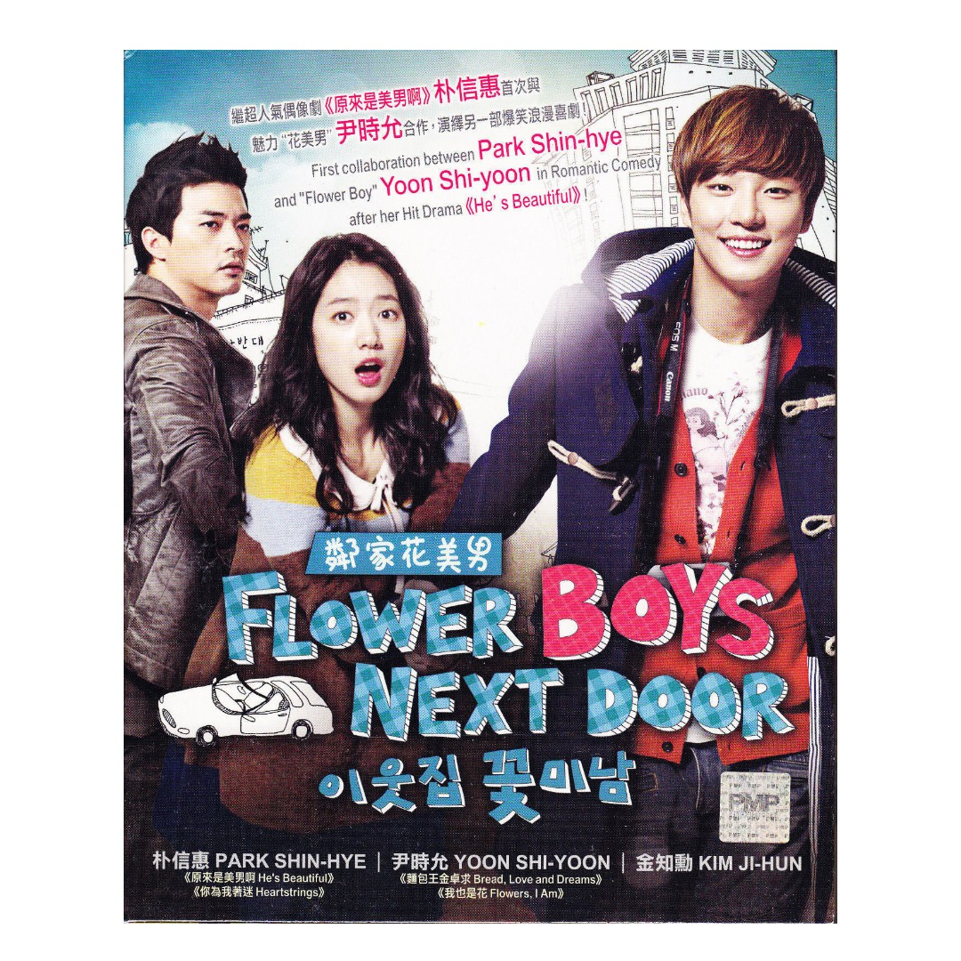 Boy Flower Next Door | Kayaflower co
